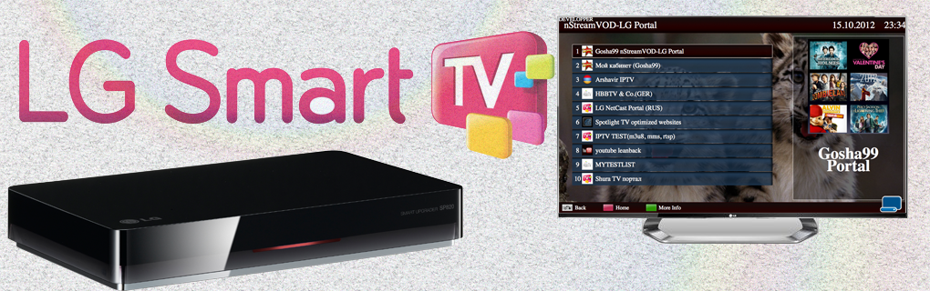 LG Smart TV: TV, Bluray Player, Upgrader